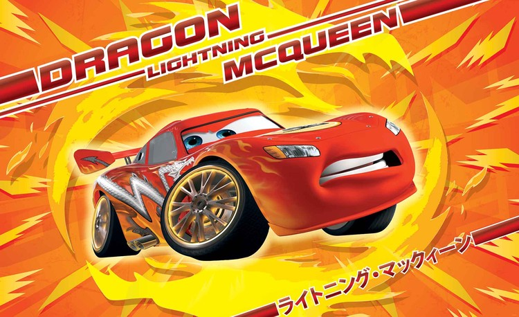 Posters Fototapeta Disney Cars Lightning McQueen 368x254 cm - 115g/m2 Paper