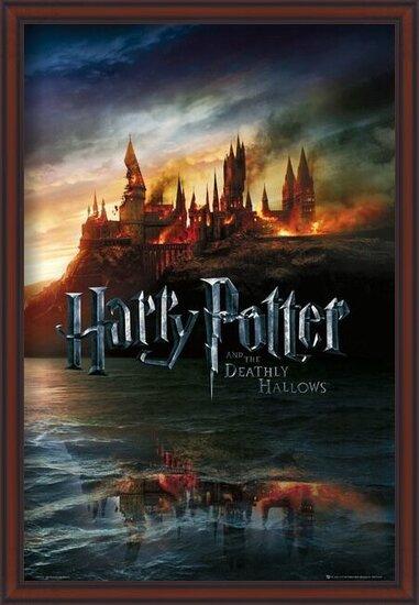 Plakát HARRY POTTER 7 - teaser