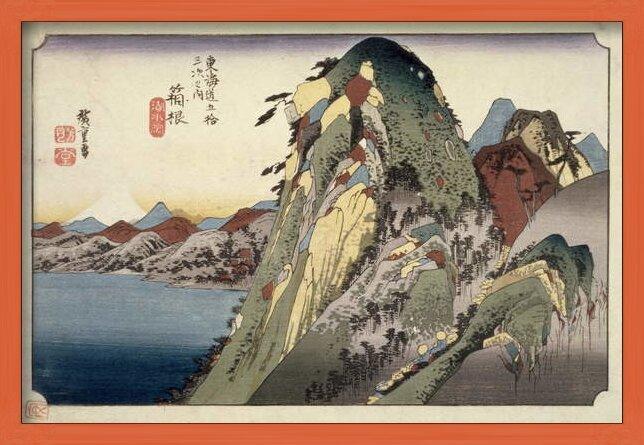 Obrazová reprodukce  Hakone: Lake Scene, from the series '53 Stations of the Tokaido' ('Tokaido gojusan tsugi no uchi'), pub. by Hoeido, 1833,
