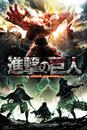 Attack on Titan (Shingeki no kyojin) - Key Art