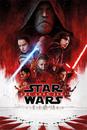 Star Wars: Poslední z Jediů - One Sheet